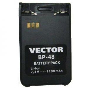 Vector BP-48