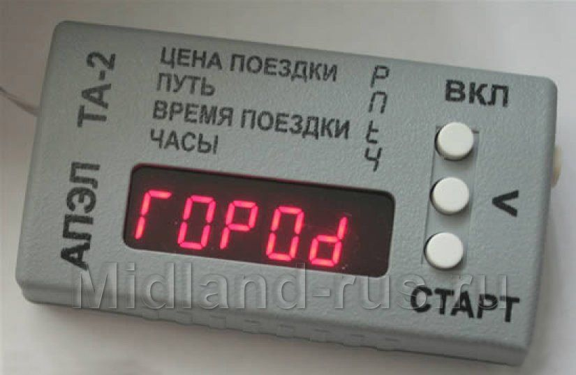 Таксометр АПЭЛ ТА-2